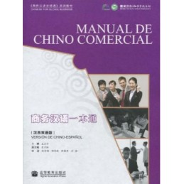 MANUAL DE CHINO COMERCIAL...