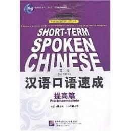SHORT – TERM SPOKEN CHINESE...