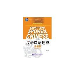 SHORT -TERM SPOKEN CHINESE...
