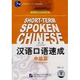 SHORT -TERM SPOKEN CHINESE...
