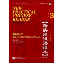 NEW PRACTICAL CHINESE...