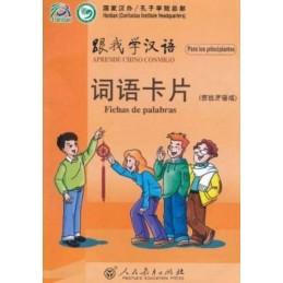 APRENDE CHINO CONMIGO 1 –...