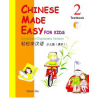 CHINESE MADE EASY FOR KIDS 2 TEXTBOOK