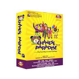CHINESE PARADISE 1 – PACK...