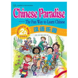 CHINESE PARADISE 2A...