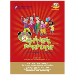 CHINESE PARADISE 3 – PACK...