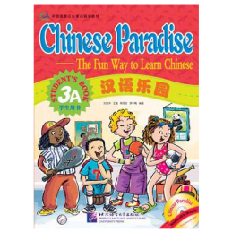 CHINESE PARADISE 3A...