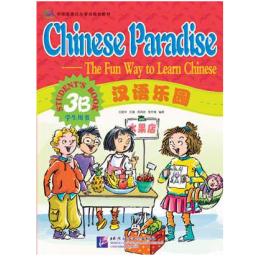 CHINESE PARADISE 3B...