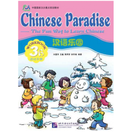 CHINESE PARADISE 3B WORKBOOK