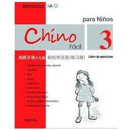 CHINO FÁCIL PARA NIÑOS 3 – EJERCICIOS