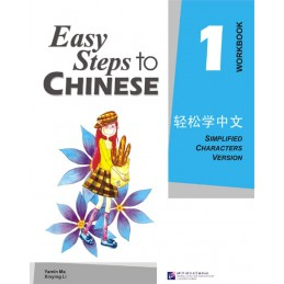 EASY STEPS TO CHINESE 1 –...