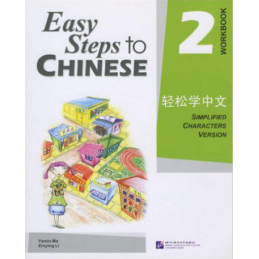 EASY STEPS TO CHINESE 2 –...