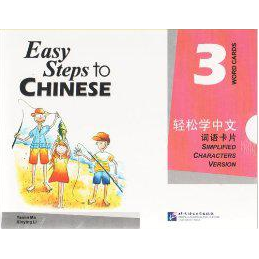 EASY STEPS TO CHINESE 3...