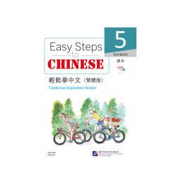 EASY STEPS TO CHINESE 5 –...