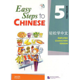 EASY STEPS TO CHINESE 5...