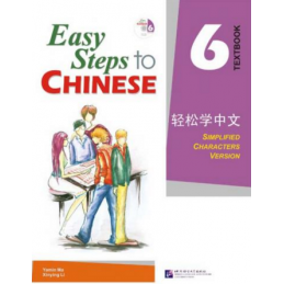 EASY STEPS TO CHINESE 6 –...