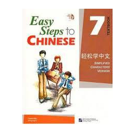 EASY STEPS TO CHINESE 7 –...