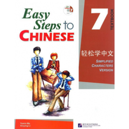 EASY STEPS TO CHINESE 7...