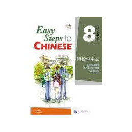 EASY STEPS TO CHINESE 8 –...