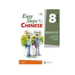 EASY STEPS TO CHINESE 8...