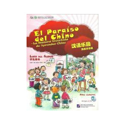 EL PARAÍSO DE CHINO – LIBRO...