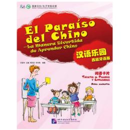 EL PARAISO DE CHINO –...