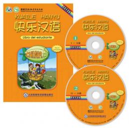 KUAILE HANYU 1 AUDIO CD