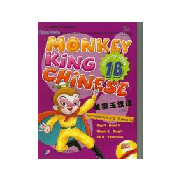 MONKEY KING CHINESE 1B