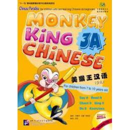 MONKEY KING CHINESE 3A