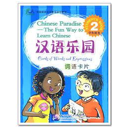 CHINESE PARADISE 2 – CARDS...