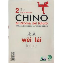 CHINO el idioma del futuro 2 FUTURO