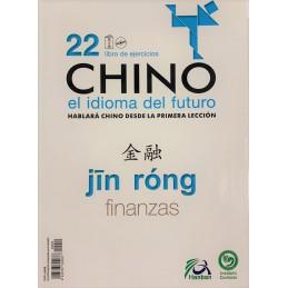 CHINO el idioma del futuro...