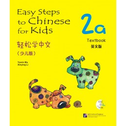 PACK EASY STEPS TO CHINESE...