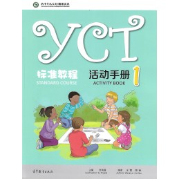 YCT STANDARD COURSE 1...