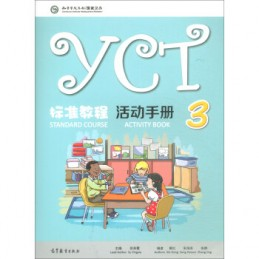 YCT STANDARD COURSE 3...