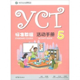 YCT STANDARD COURSE 5...