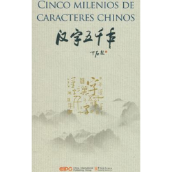 CINCO MILENIOS DE...