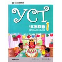 Examenes YCT